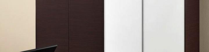 Astral Executive Cupboards and Credenzas