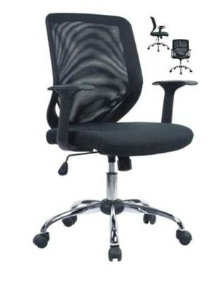 Bisoto Mesh Back Reclining Operator Chair With Upholstered Fabric Seat