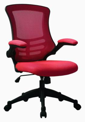Saffron Executive Mesh Chair Red
