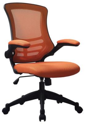 Saffron Executive Mesh Chair Orange
